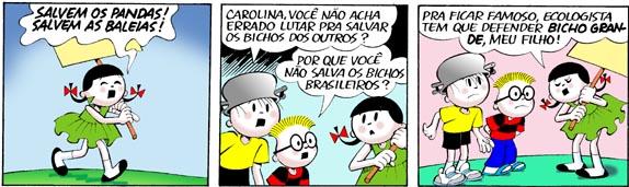 tirinha+menino+maluquinho+gibi+(1).jpg (574×171)