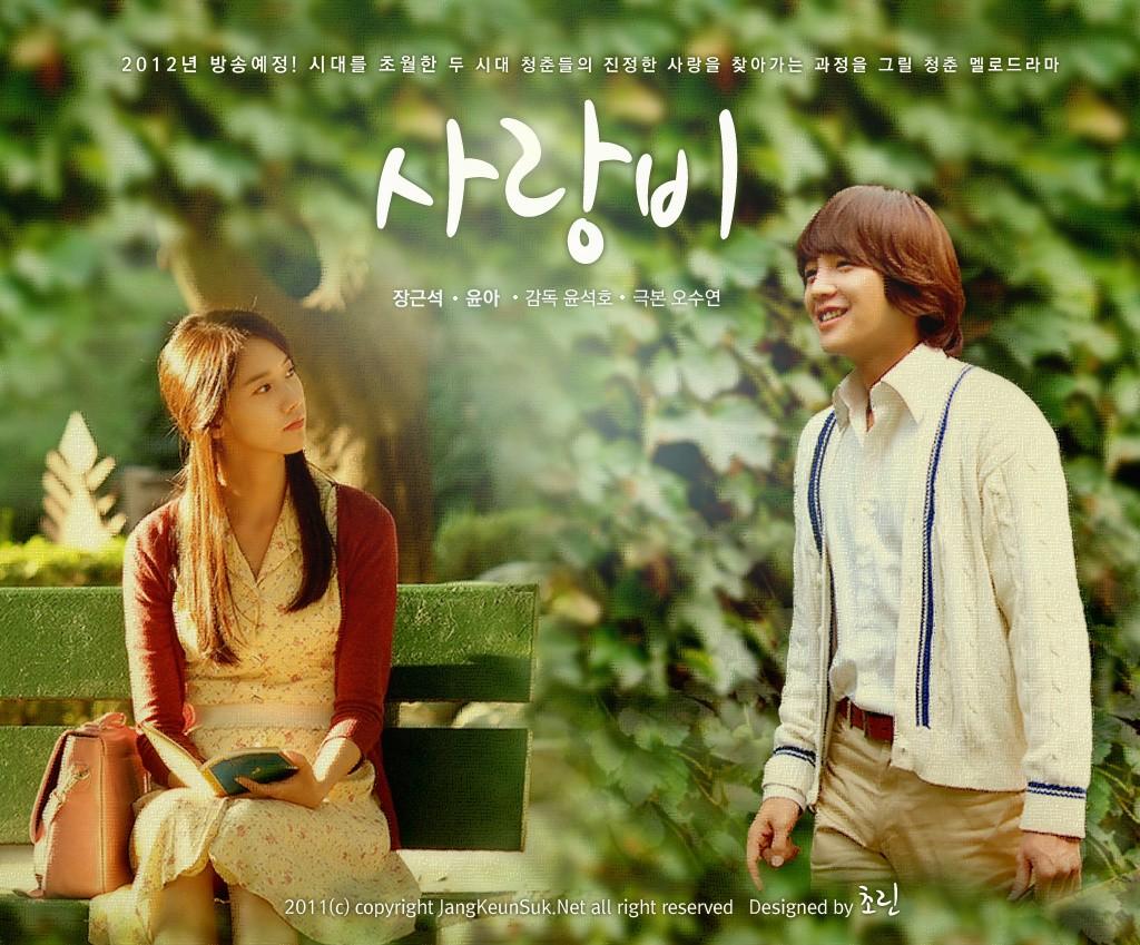 http://1.bp.blogspot.com/-DceE9vb-93A/T5-8dIulvuI/AAAAAAAAAFk/acM1rLelXyA/s1600/love+rain+korean+drama+wallpaper.jpg