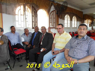 الحسينى محمد , الخوجة , Egypt  , teachers , education , #EgyEducation , #Egyteachers , معلمى مصر  , alkoga , التعليم , المعلمين