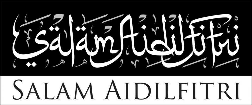 Citaten Rumi Dan Jawi : Panduan sembahyang sunat hari raya aidilfitri
