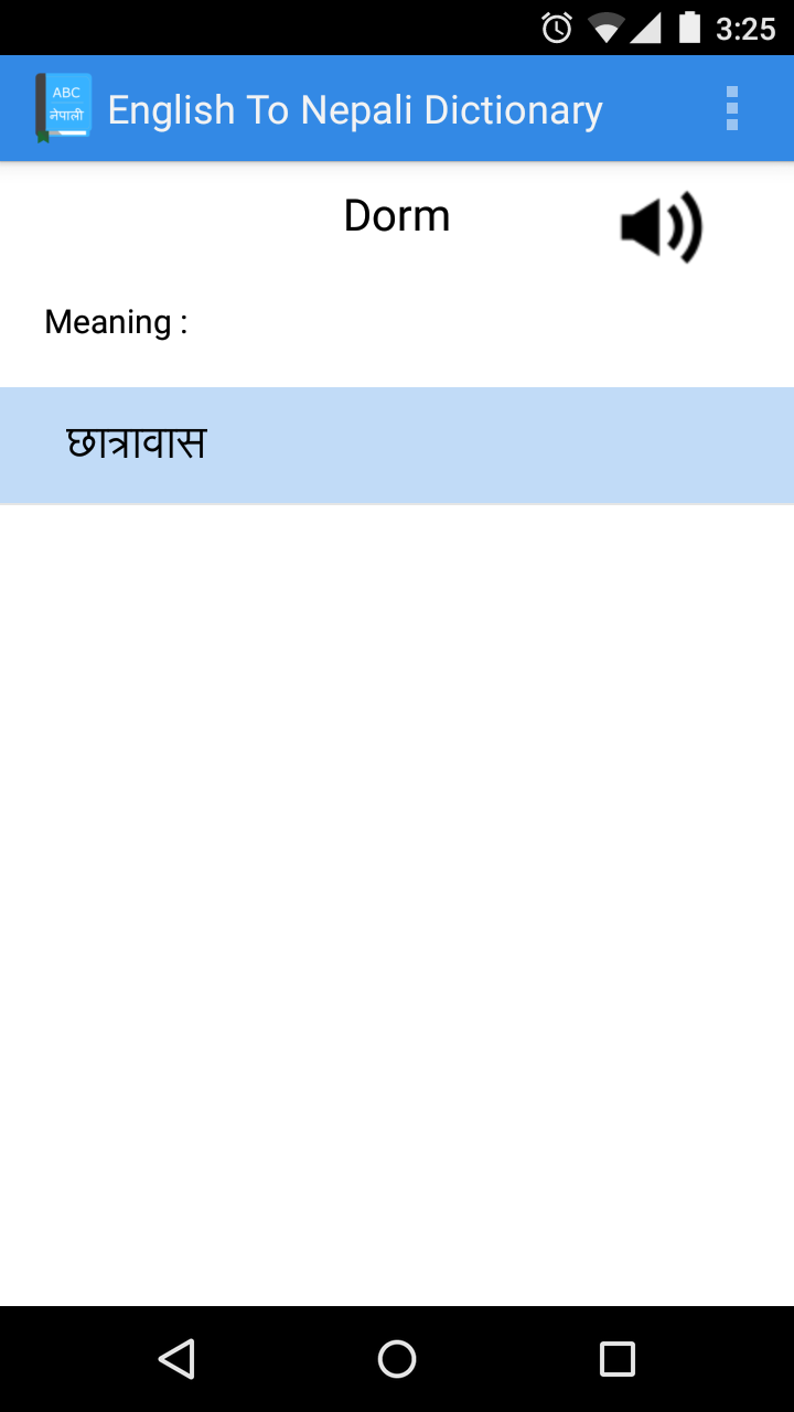 flirting meaning in nepali dictionary download hindi: