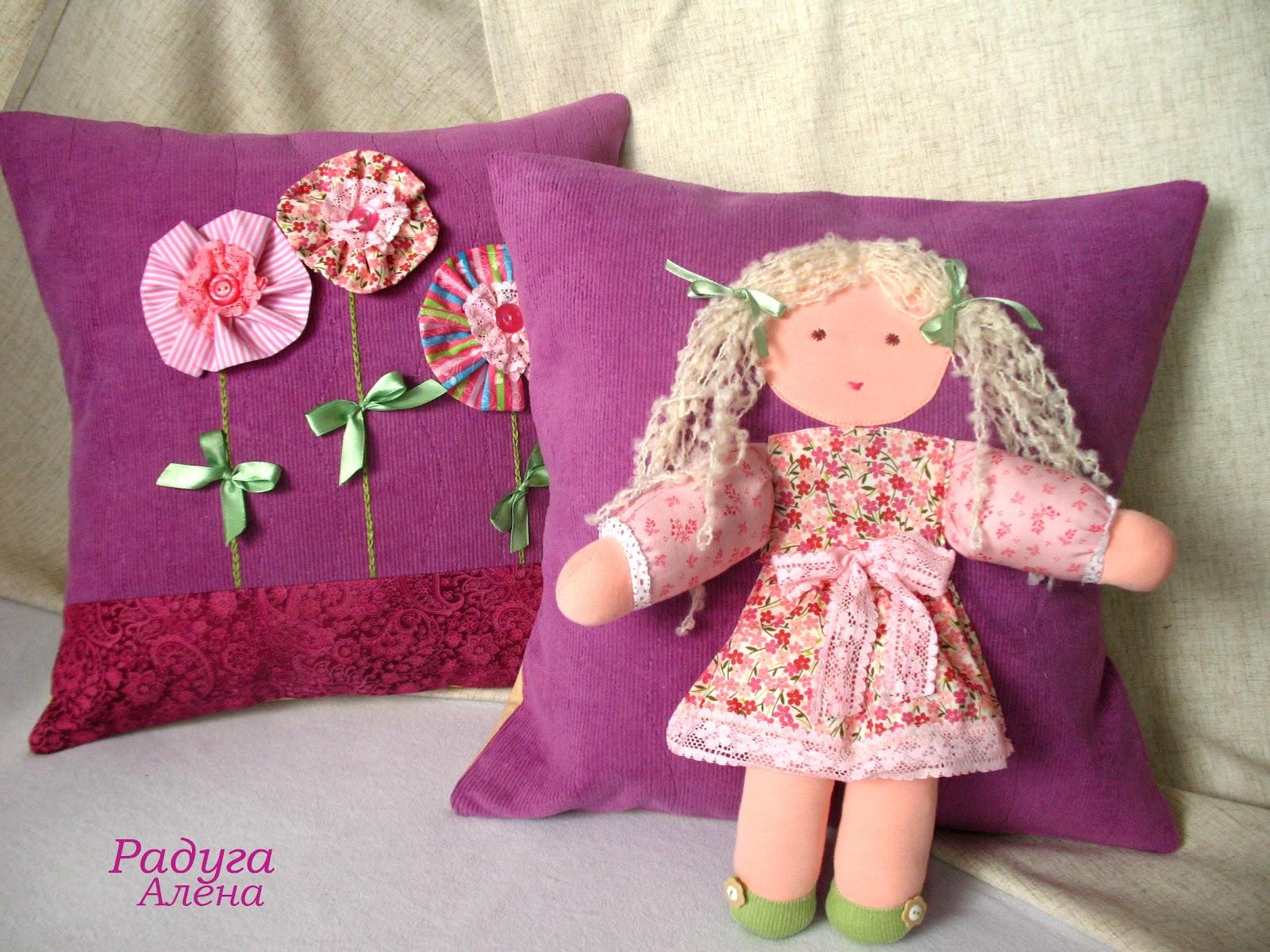 Как сделать подушку для куклы своими руками 314