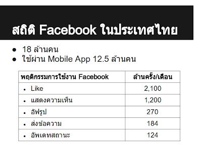 fb-like3.png