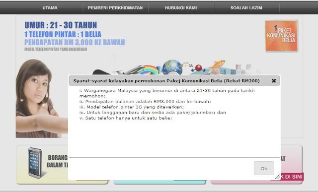 Seng Heng terima Rebat RM200: Pakej Komunikasi Belia
