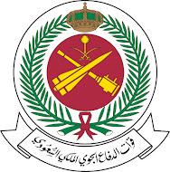 موقع قوات الدفاع الجوي السعودي