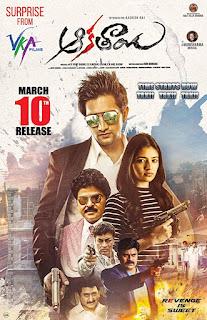 Akathayi (Natkhat) (2017) Hindi Dubbed HDRip | 720p | 480p