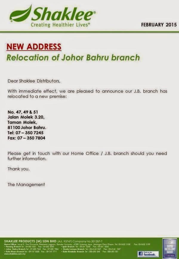 JB's branch