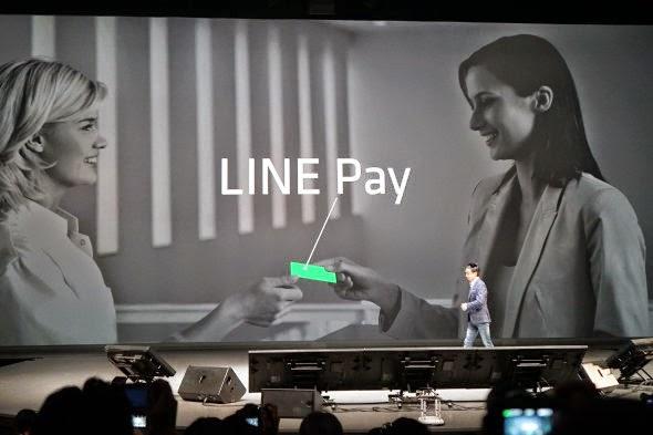LINE lanza un servicio de pago por móvil