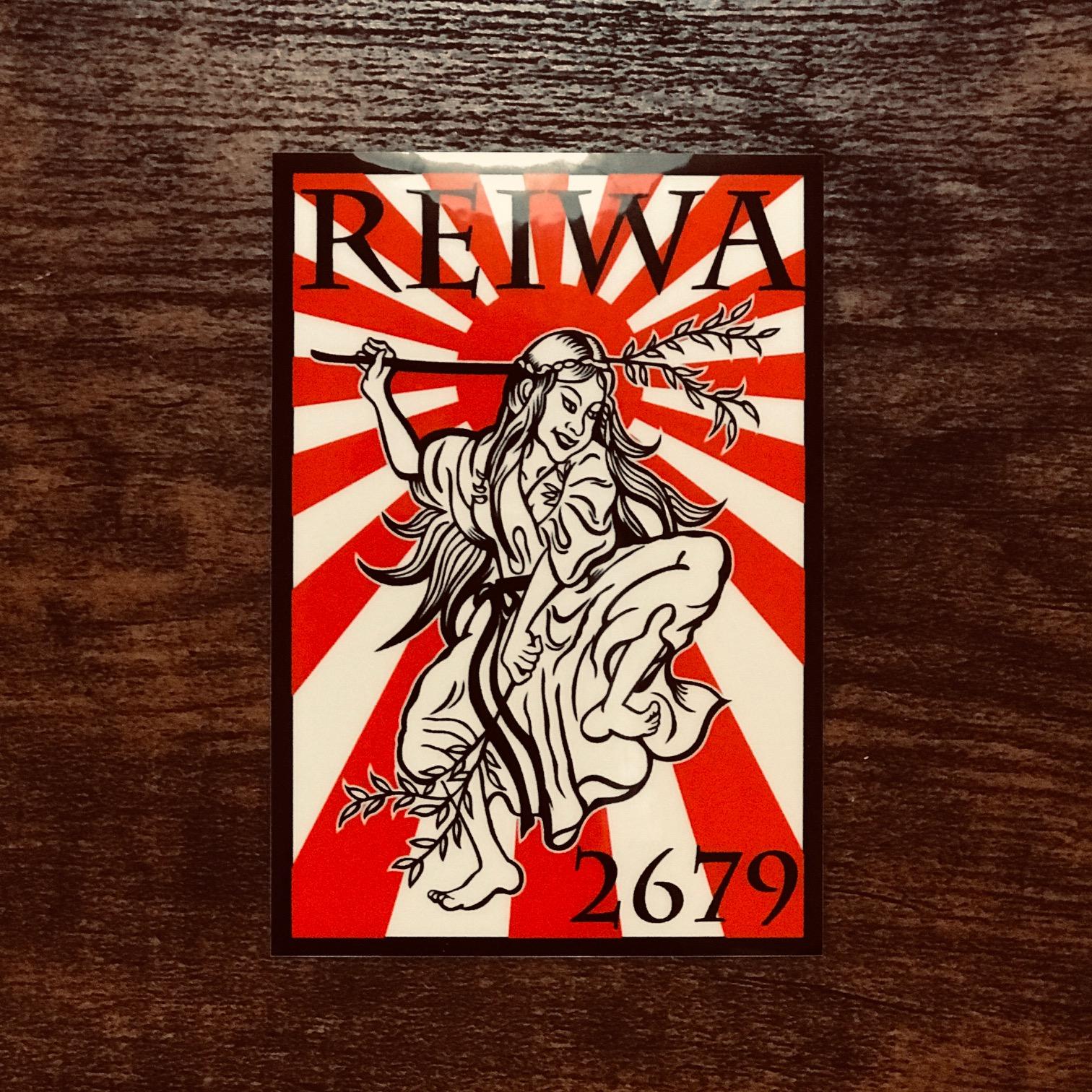 REIWAステッカー