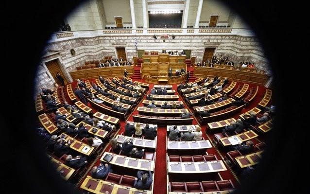 Κοινή ανακοίνωση εξέδωσαν 3 Ομοσπονδίες Ποντιακών Σωματείων ανά τον κόσμο για το αντιρατσιστικό