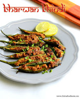 Bharwan Bhindi Recipe / Stuffed Okra fry