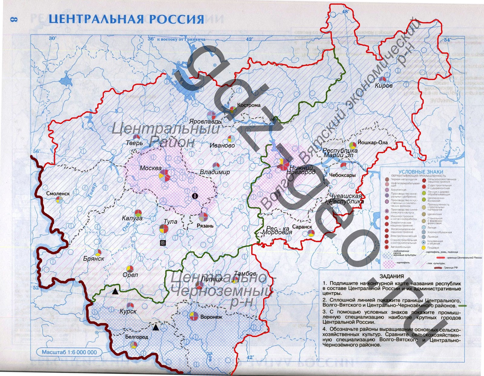 2018 контурным дик география класс дрофа по гдз 9 картам