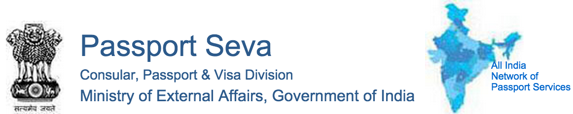 Passport Seva | Apply for Passport India