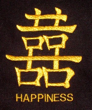 Art Of Healing Double Happiness Symbol For Love