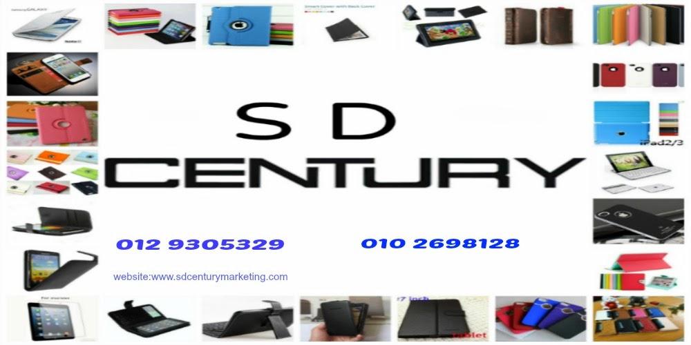 Sd century marketing tune talk prepaid card business plan sd century marketing colourmoves