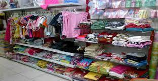 Grosir Baju Anak Murah di Sukabumi