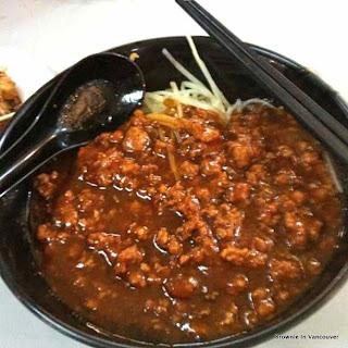 lavender food court zha jiang mian