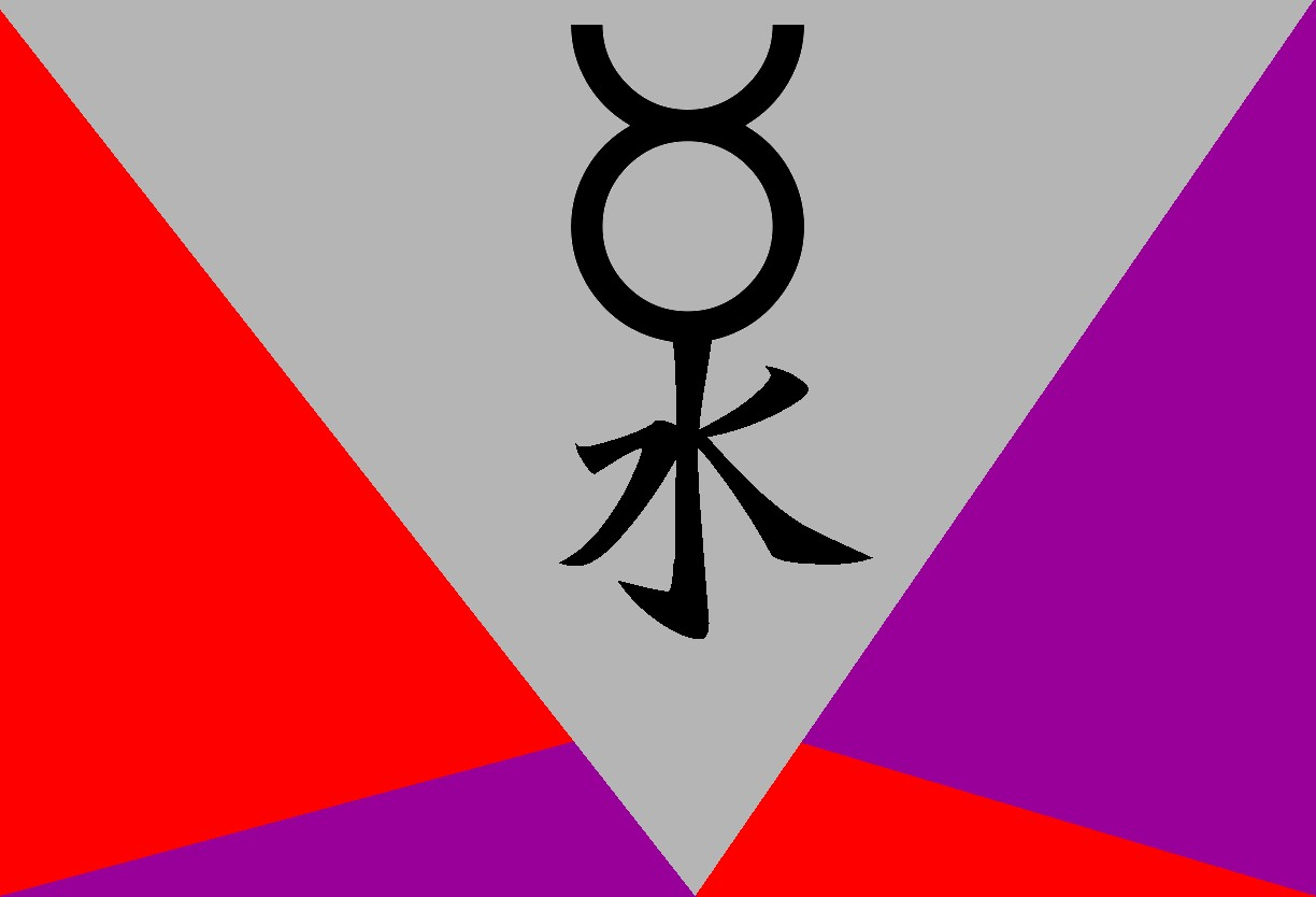 The voice of vexillology flags heraldry mercury flag the planet mercury flag the planet buycottarizona Choice Image