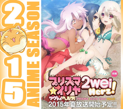 Fate/kaleid liner Prisma Illya 2wei! Herz! Wallpaper Screenshot Preview Cover