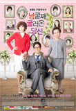 Unexpected You – 21 Jun 2013