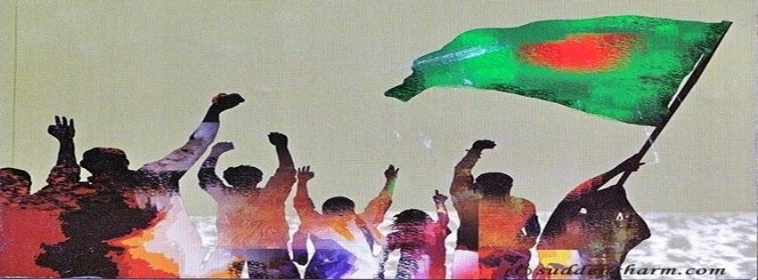 independence day of bangladesh Ttps://enwikipediaorg/wiki/independence_day_of_bangladesh fromwikipedia,thefreeencyclopedia (redirectedfromindependencedayofbangladesh) ind.