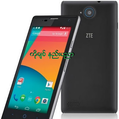 has zte v830w firmware 1300 mAh battery