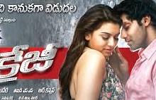 Crazy 2012 Telugu Movie Watch Online