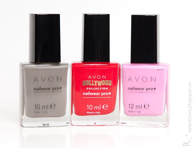 Avon Neutral Grey + Leading Lady + Orchid Splash