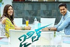 Jil 2015 Telugu Movie Watch Online