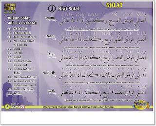 http://sunnahsunni.blogspot.com/2015/01/tentang-niat-untuk-shalat-5-waktu.html