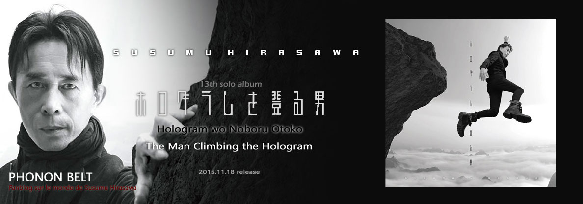 PHONON BELT - Fanblog sur le Monde de Susumu Hirasawa