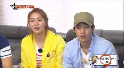 kim soo hyun and yoona dating