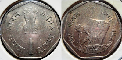 small farmers 1 rupee calcutta mint