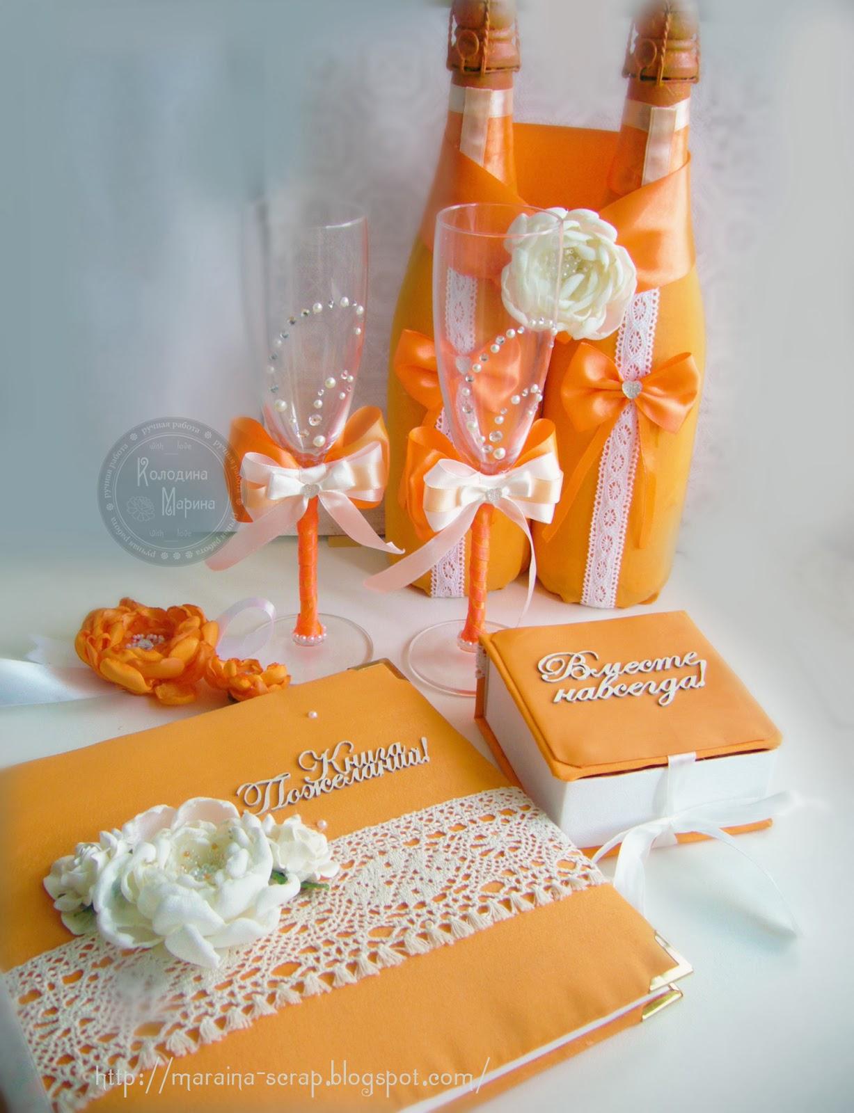 Оформление оранжевой 93