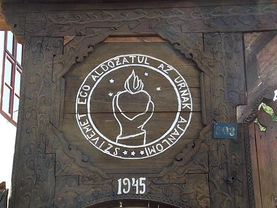 Az alsósófalvi református templom főbejárata