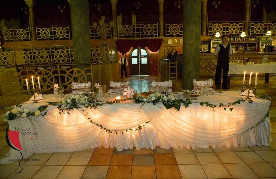 Масата на Младоженците