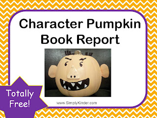 october character book report October character book report while research is underway to help clarify this issue, the careful use of gonadotropins is still reasonable, especially considering that.