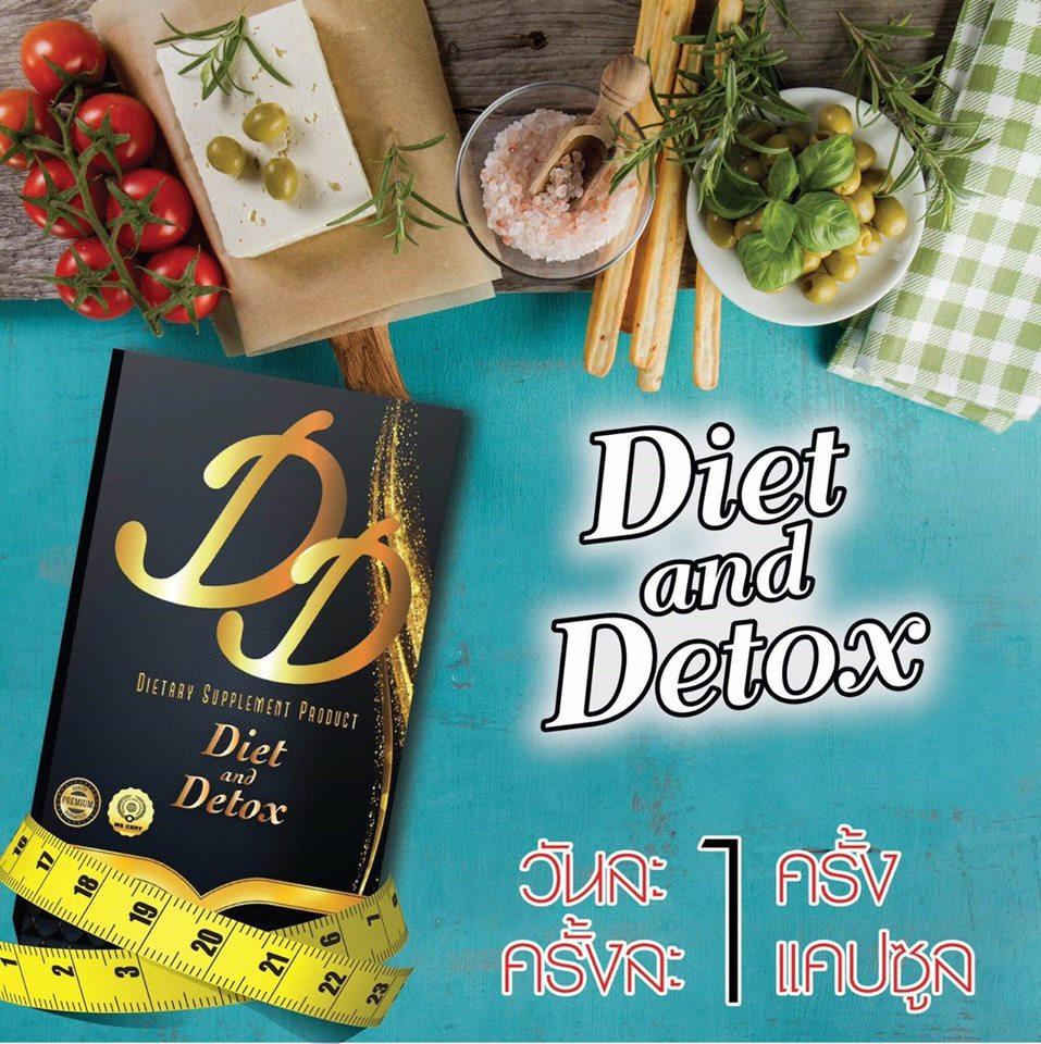 Diet & Detox