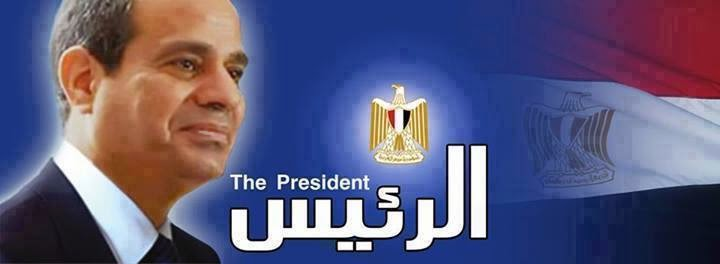 #sisi #تحيا مصر #سانتخب_السيسى_و_مش_هنزل_لمستواك # Sisi  #Egyteachers #EgyEducation  @ Alsisiofficial # Alsisiofficial @Alsisi_Official #Alsisi_Official