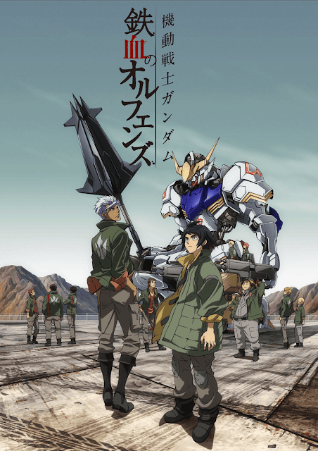 Mobiler Suit Gundam: Iron-Blooded Orphans official image 00