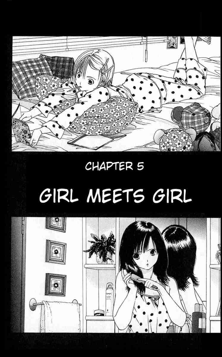อ่านการ์ตูน Ichigo100 5 ภาพที่ 2