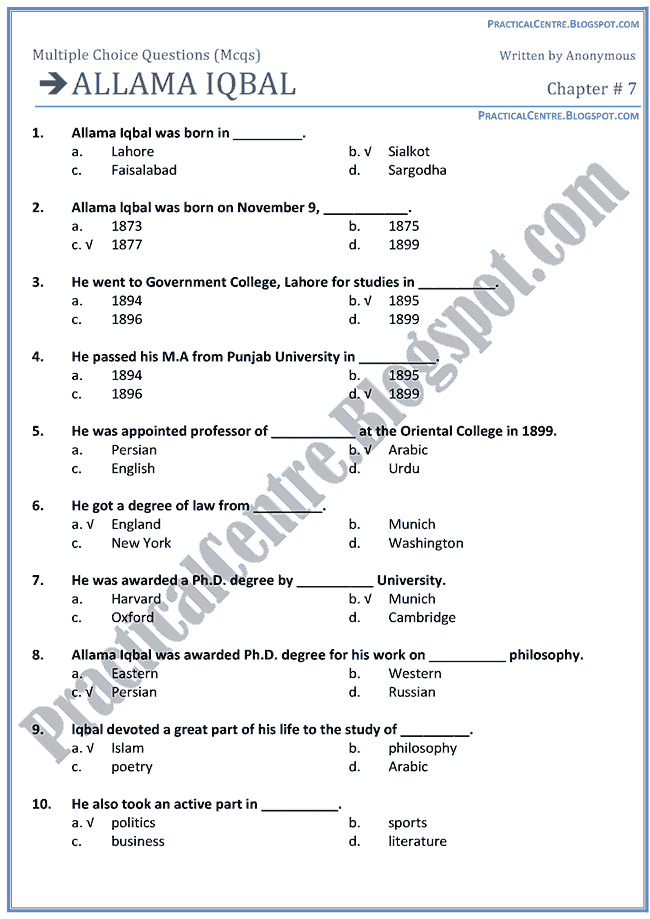 allama-iqbal-mcqs-multiple-choice-questions-english-ix