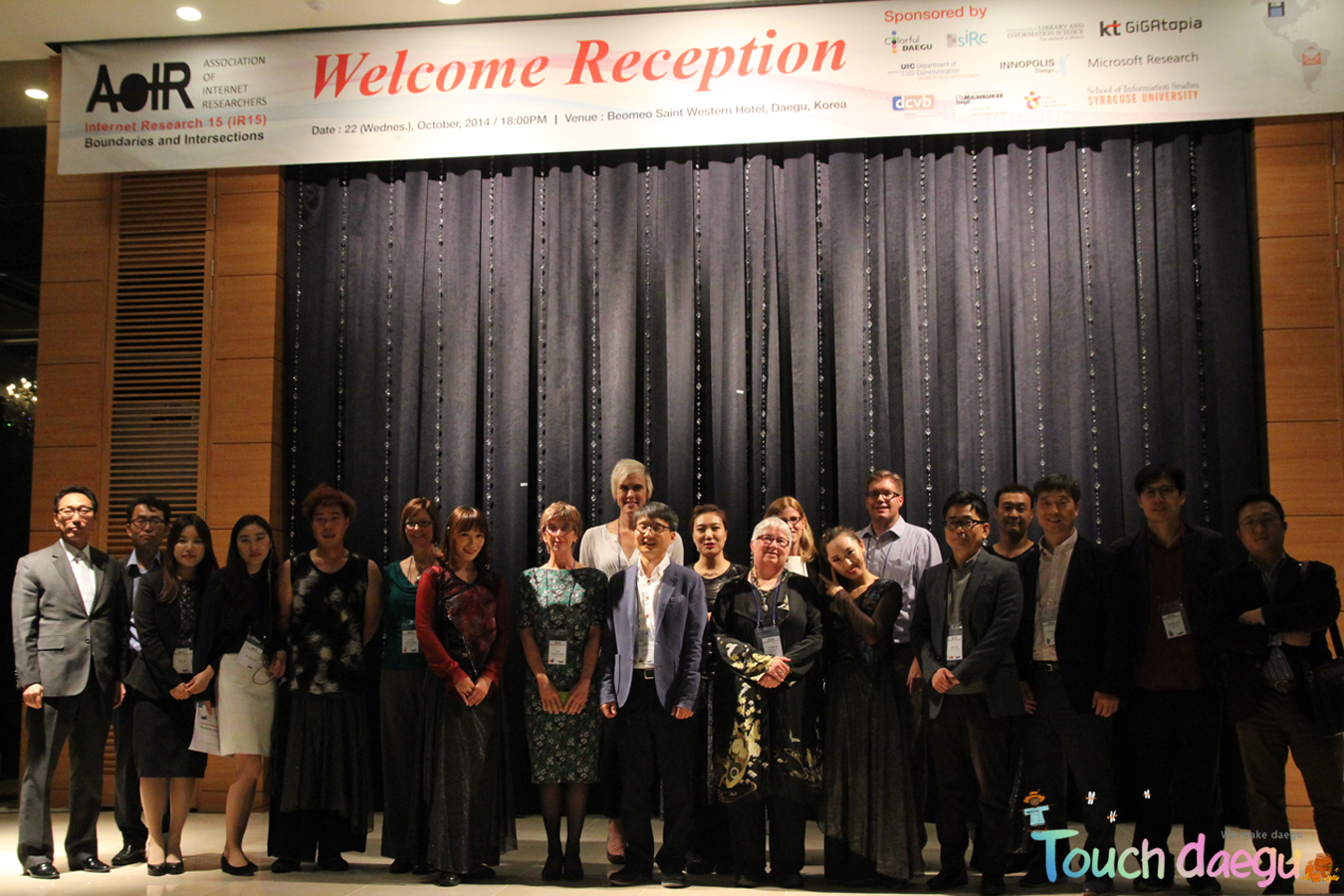 A group picture of participants in AoIR 2014