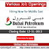 Job Vacancies | Dubai Petroleum
