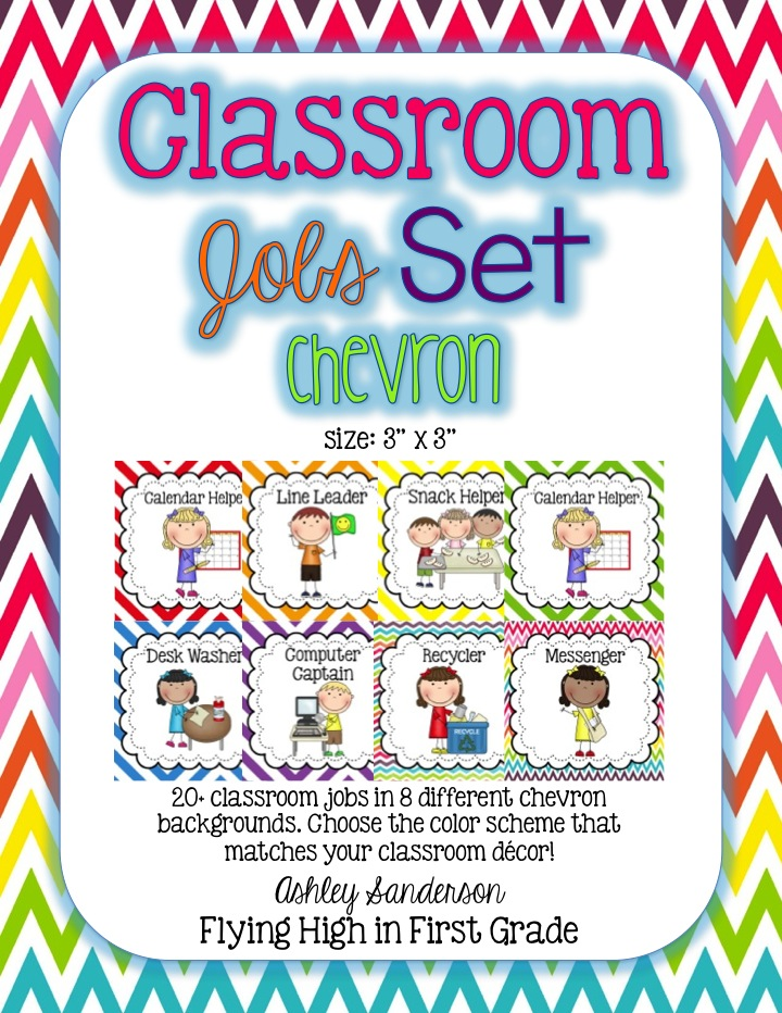 I Want To Be The Line Leader!! {classroom Jobs}  Line Leader