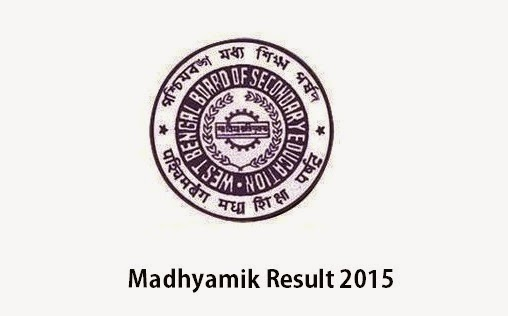 Points to remember before checking WBBSE 2015 Madhyamik Result