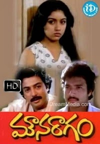 Mouna Raagam  telugu Movie