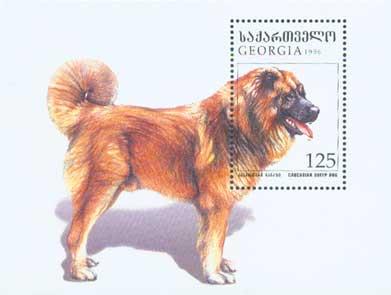 1997年グルジア コーカサス・シープドッグの切手シート