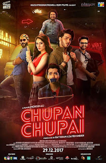 Chupan Chupai (2017) Urdu Movie HDTVRip – 480p 360MB