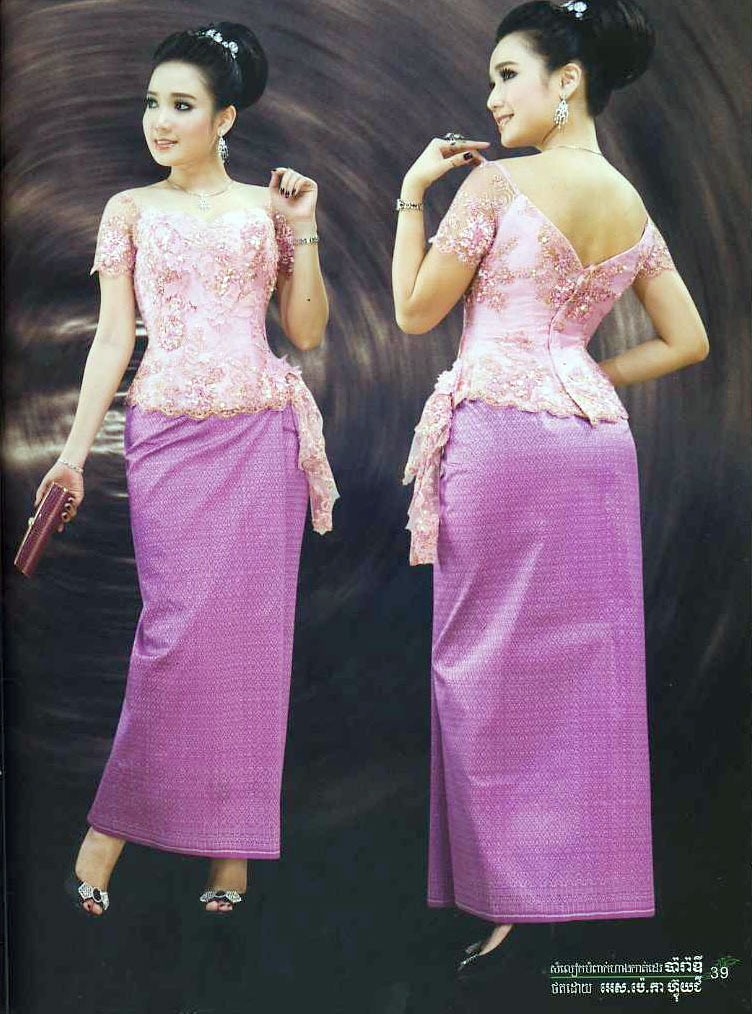 Cambodian dress video search engine at for Khmer dress for wedding party